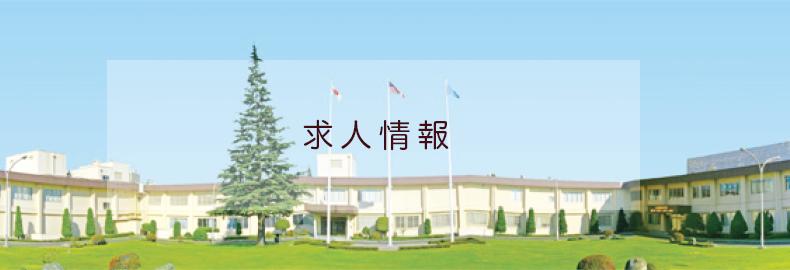 基地 軍 求人 米 横須賀